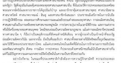 Microsoft Word - 17.doc